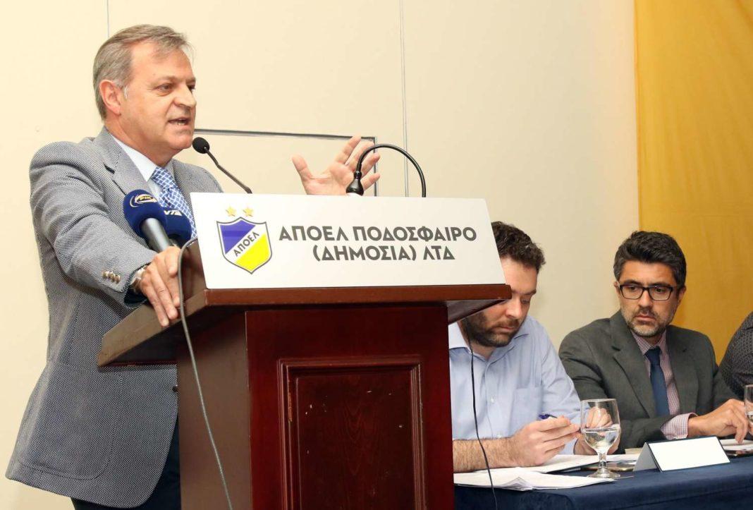 ΑΠΟΕΛ: Αποκαλύψεις Πετρίδη στη Γενική Συνέλευση (pics)