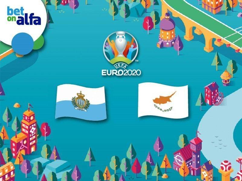 Over 3.5 goals το Σαν Μαρίνο – Κύπρος; Απόδοση 2.05 στην BET ON ALFA