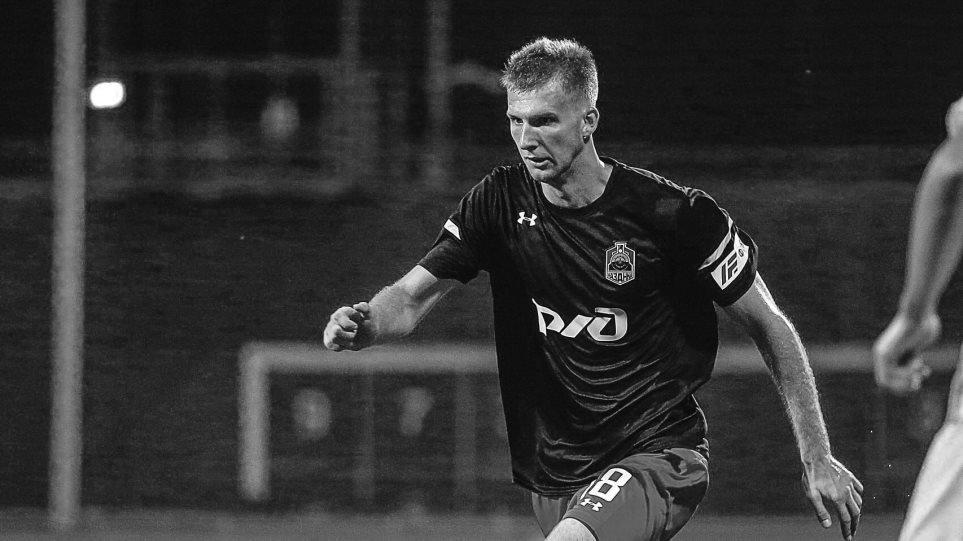 Σοκ στο ρώσικο ποδόσφαιρο: «Έφυγε» ο 22χρονος Σαμοκβάλοφ