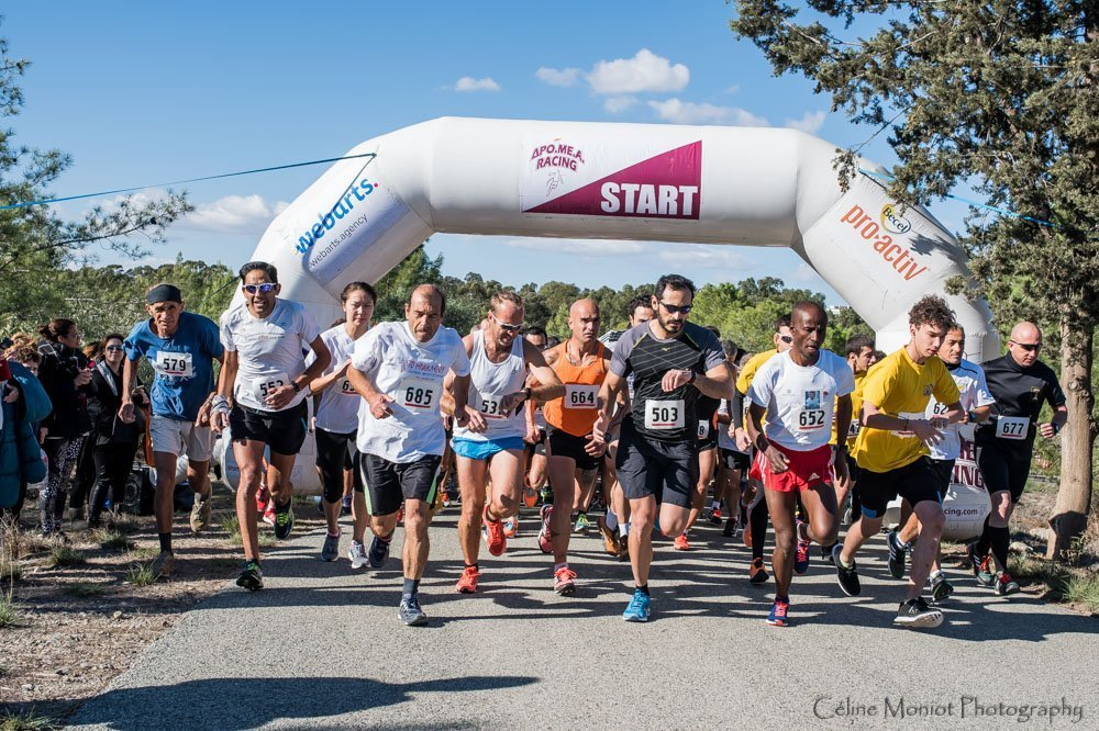 Run the park» από το σωματείο Δρό.Με.Α. Racing