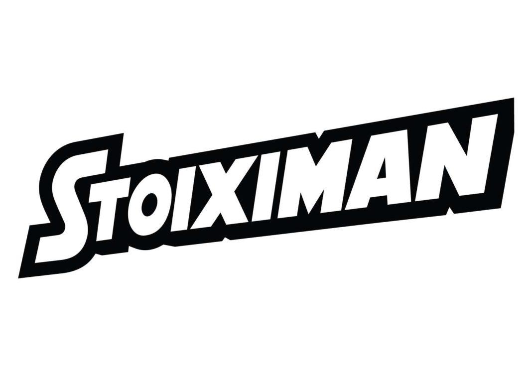 Stoiximan: Ντέρμπι με 0% γκανιότα και αμέτρητα ειδικά στοιχήματα