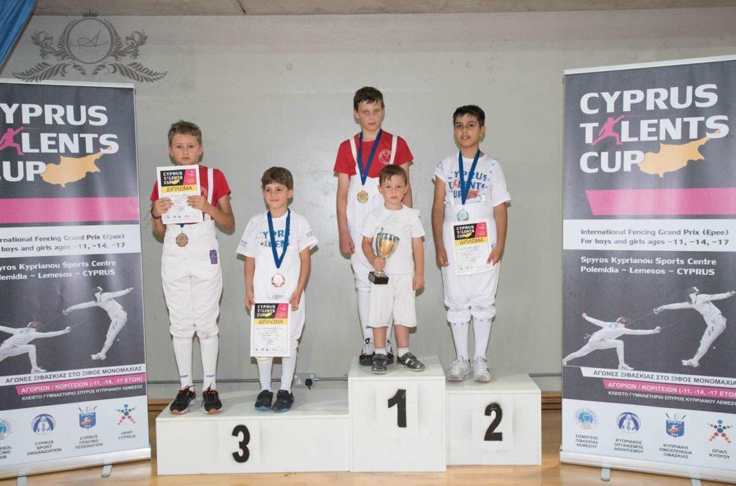 Κυπριακές επιτυχίες στο «Κύπελλο Ταλέντων 2017»
