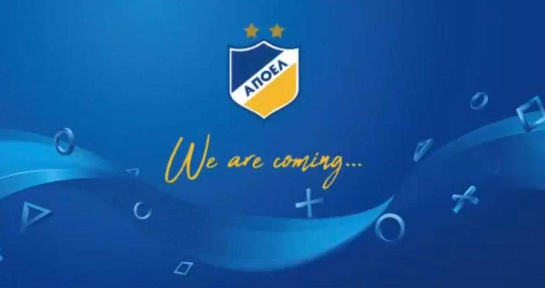 AΠΟΕΛ: «Είστε έτοιμοι; Ερχόμαστε…»