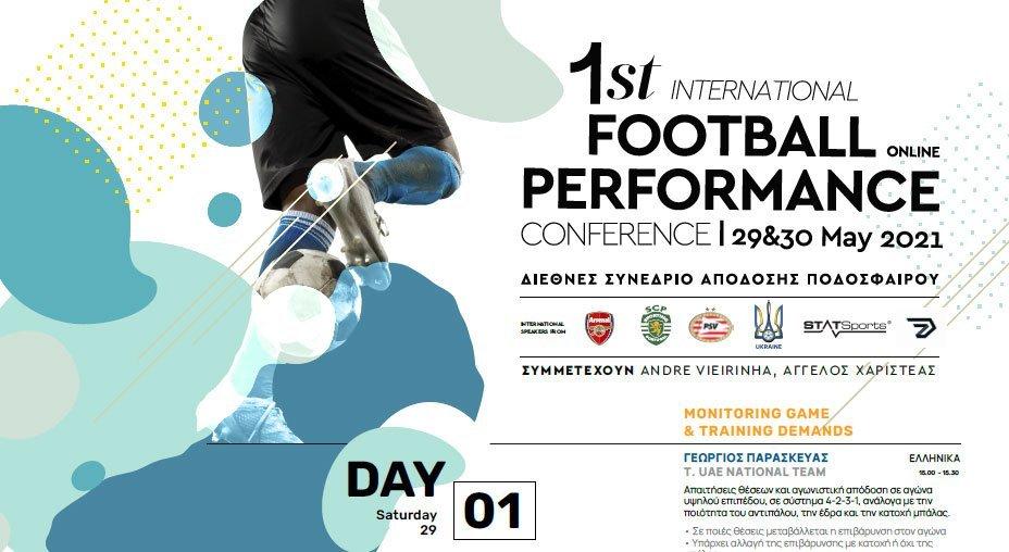 1st international Football performanse conference