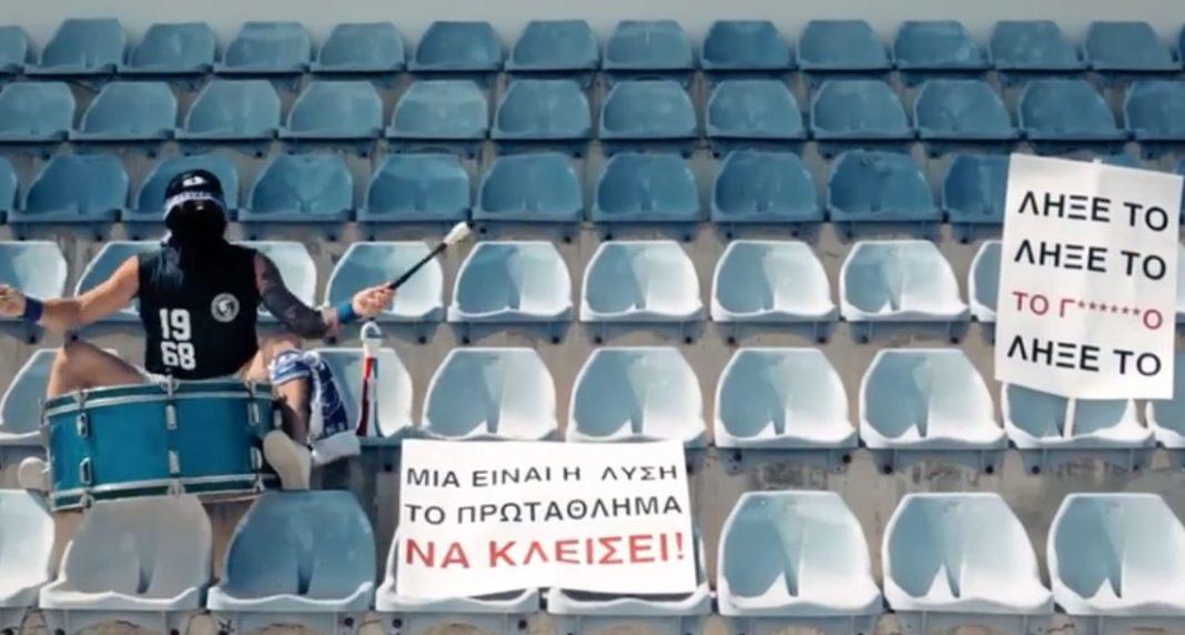 O τρελός οπαδός του Εθνικού πήρε τηλέφωνο τον Κούμα