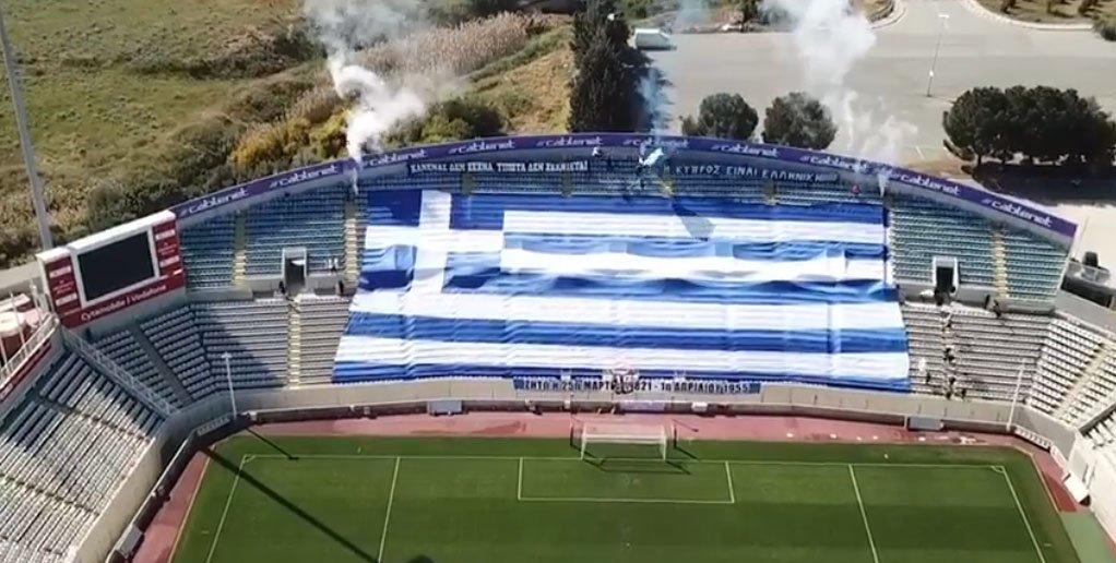 «Πορτοκαλί»: Επέστρεψαν στη νότια του ΓΣΠ με ελληνική σημαία για την ΕΟΚΑ