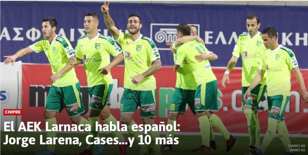 «As»: Η ΑΕΚ μιλά ισπανικά!