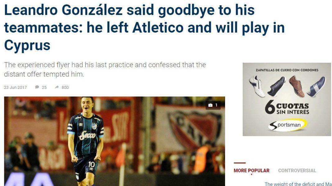 Το«αντίο» του Γκονσάλες και η αποκάλυψη