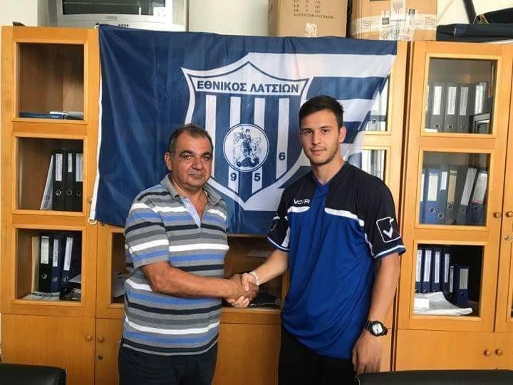 Εθνικός Λατσιών: Ανακοίνωσε Βούλγαρο ποδοσφαιριστή