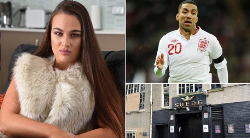 Την απέλυσαν επειδή κατήγγειλε σεξουαλική παρενόχληση από Άγγλο διεθνή!