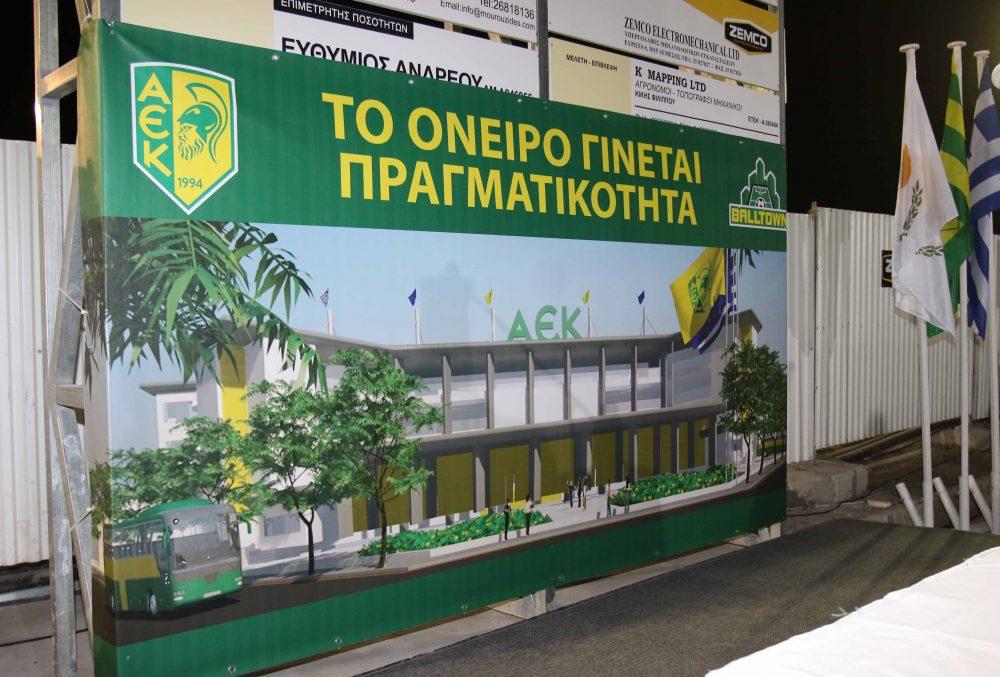 AEK: «Πριν τοποθετούνται κάποιοι