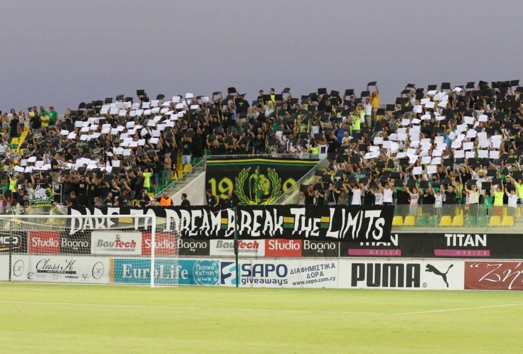 AEK Supporters: «Μια σεζόν που θέλουμε όλοι να ξεχάσουμε το γρηγορότερο...»