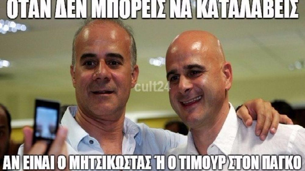 Ο Τιμούρ θα γυρίσει στην Κύπρο (troll)