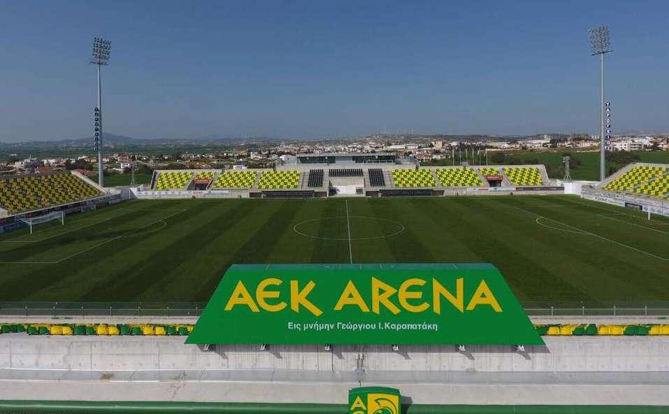 ΑΕΚ: Βγαίνει σε προσφορές για το στέγαστρο των €500.000