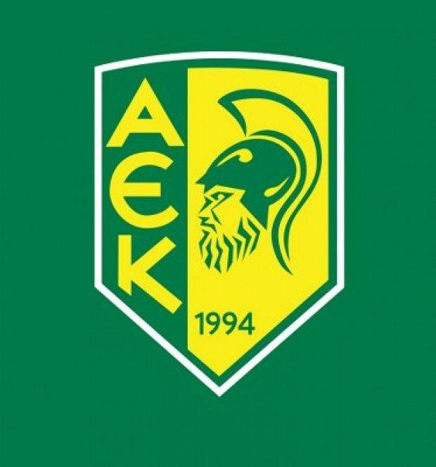 H AEK υπενθυμίζει...