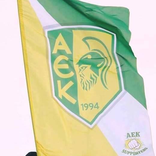 AEK Supporters: «Αγκαλιάζουμε όλοι αυτό το σύμβολο στη μέση της σημαίας»