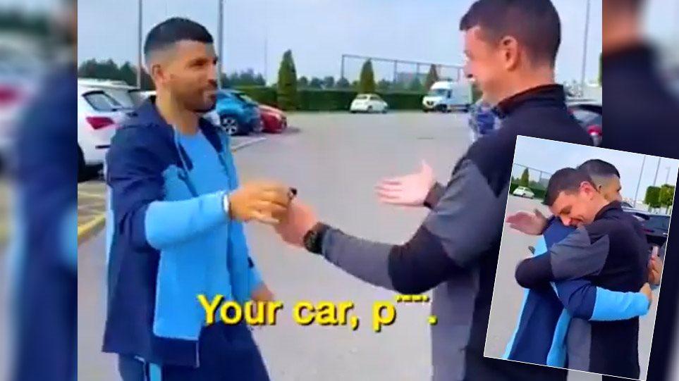 Ο Αγουέρο έκανε δώρο ένα Range Rover σε φροντιστή της Μάντσεστερ Σίτι (video)