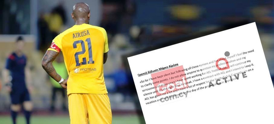 Αϊρόσα σε «Αctive» και Goal.com.cy: «Φήμες και ψέματα…»