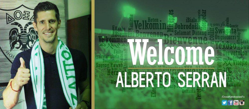 alberto_serran