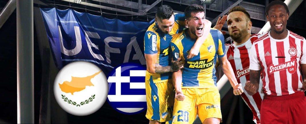Κατάταξη UEFA: Ίδια η απόσταση Κύπρου-Ελλάδας