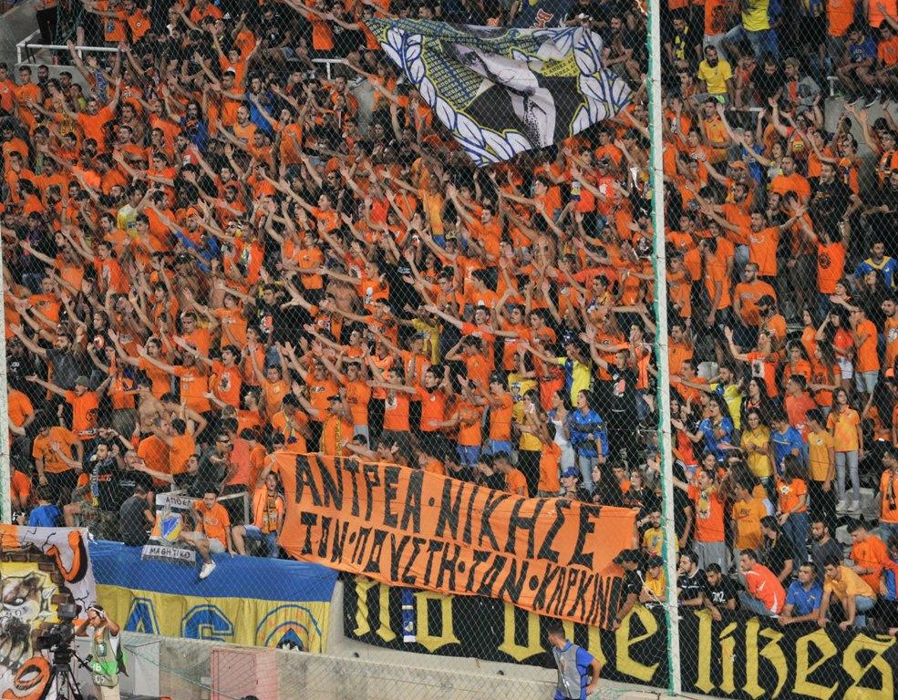 Πληροφορίες προπώλησης εισιτηρίων Αστάνα - ΑΠΟΕΛ