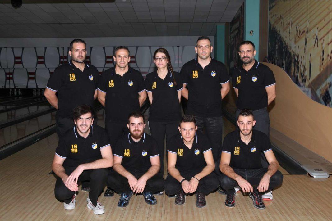 ΑΠΟΕΛ: Στον τελικό του Κυπέλλου Μπόουλινγκ