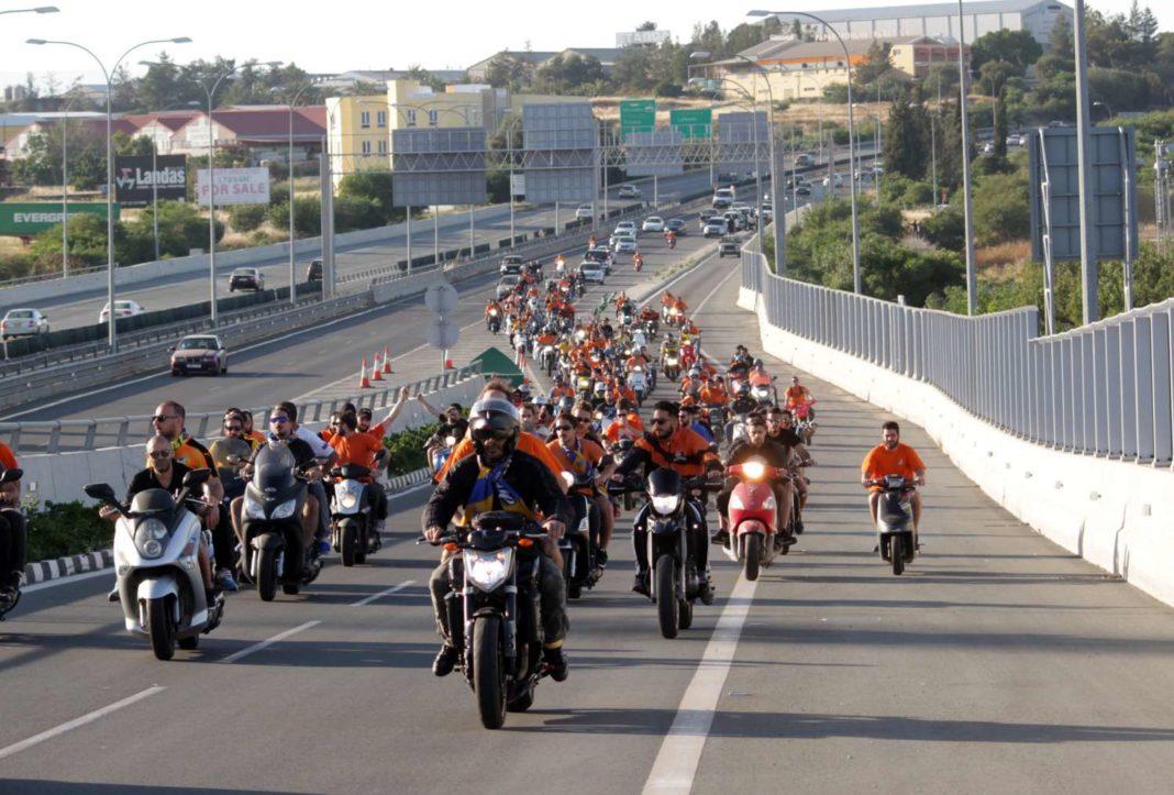 Πορτοκαλί (πορεία)