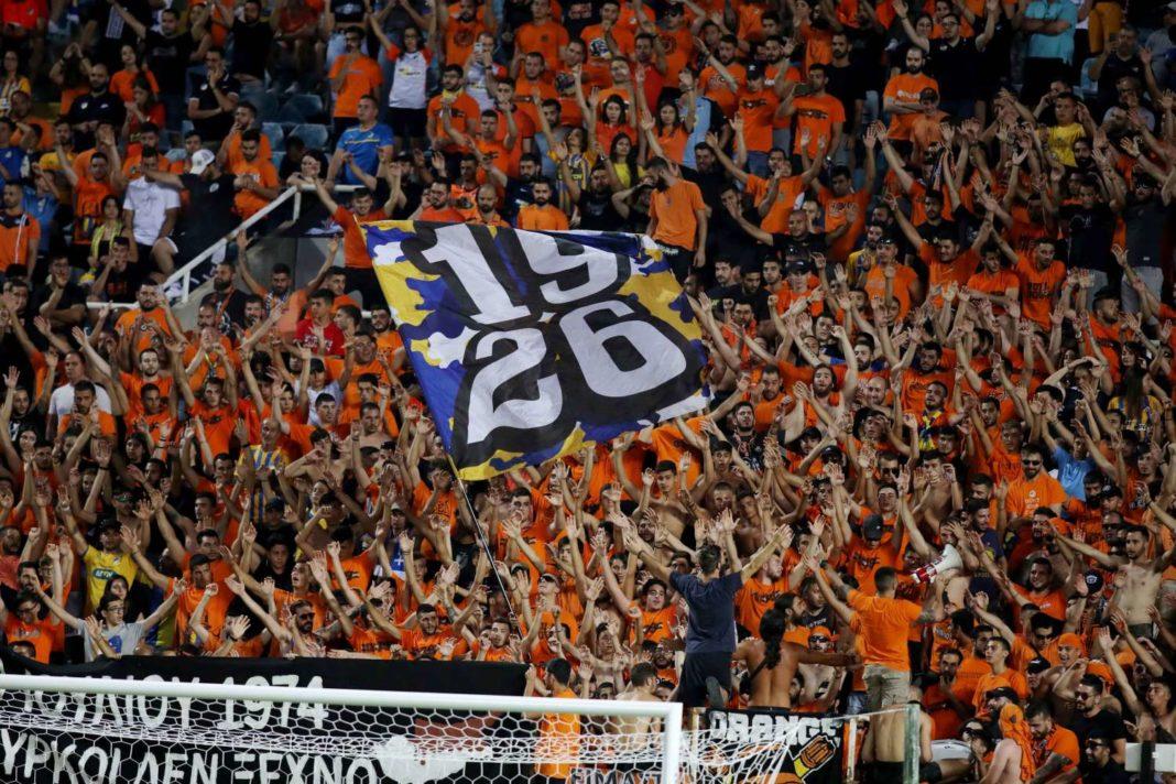Αποκλεισμός έξι μηνών από τα γήπεδα σε οπαδό του ΑΠΟΕΛ και πρόστιμο €250