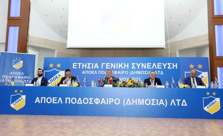 ΑΠΟΕΛ: Οι μέτοχοι βροντοφώναξαν Πετρίδης με 99.07%