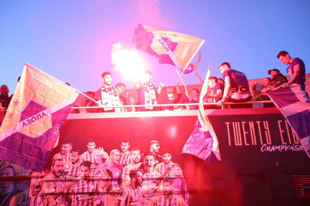 ΑΠΟΕΛ: «Ζεσταίνονται» πριν από τον μεγάλο τελικό