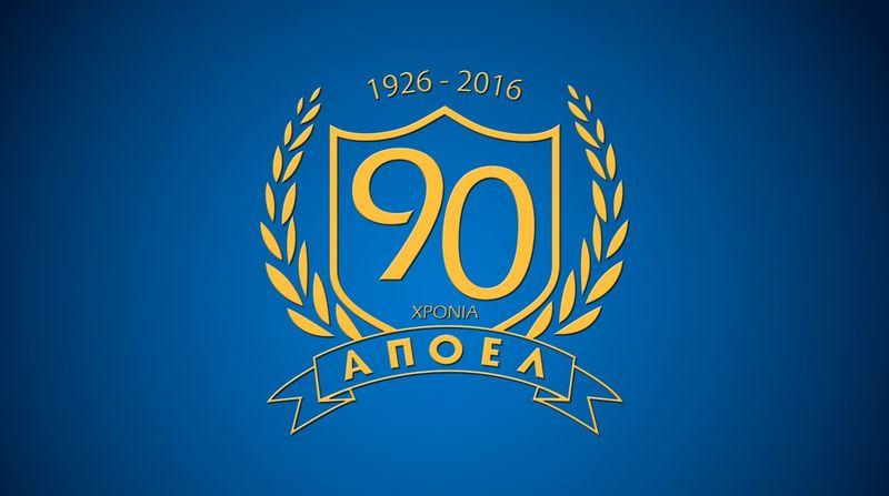 Εκδηλώσεις εορτασμών για τα 90 χρόνια ΑΠΟΕΛ