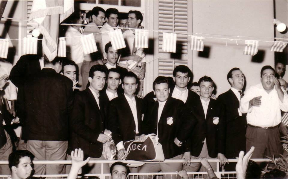 Σαν σήμερα το 1963 (Ιστορική πρόκριση)