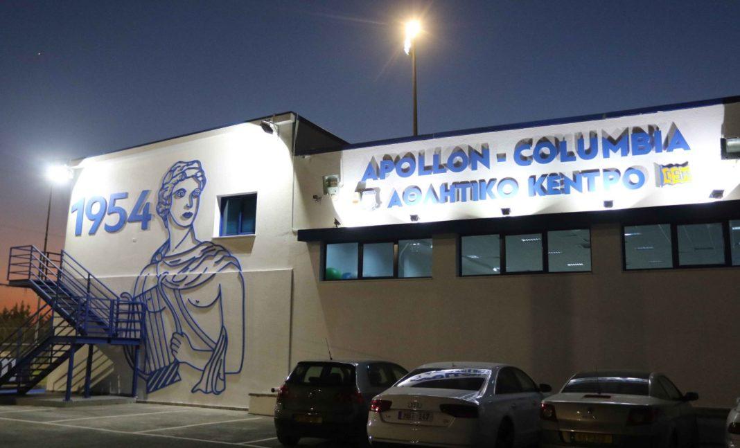 Ξεκίνημα για τον κυπελλούχο Απόλλωνα