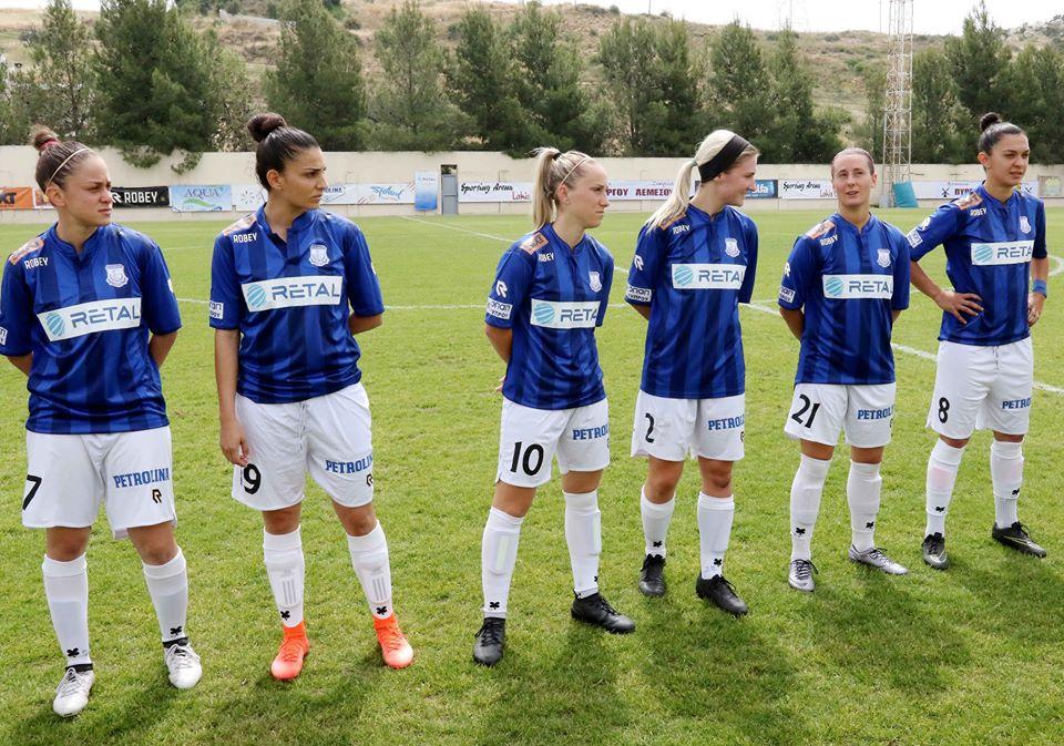 Στην Κύπρο οι αγώνες των Apollon Ladies στο Champions League