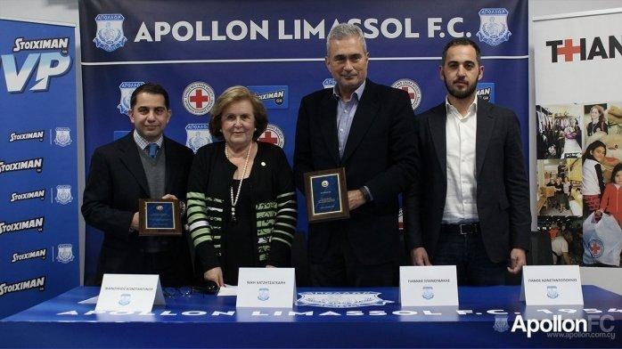 Απόλλωνας και Stoiximan.gr στηρίζουν τον Ερυθρό Σταυρό (vid)