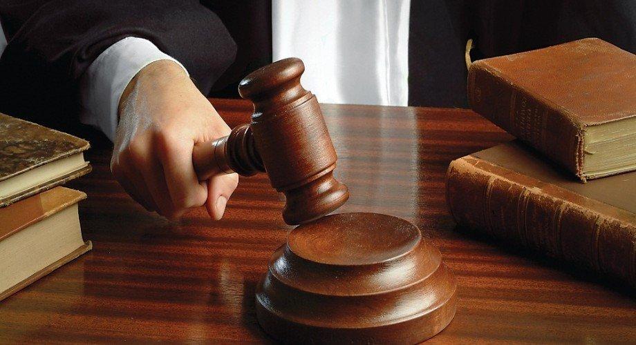 Πρόστιμα και αποκλεισμοί (αποφάσεις δικαστικής)