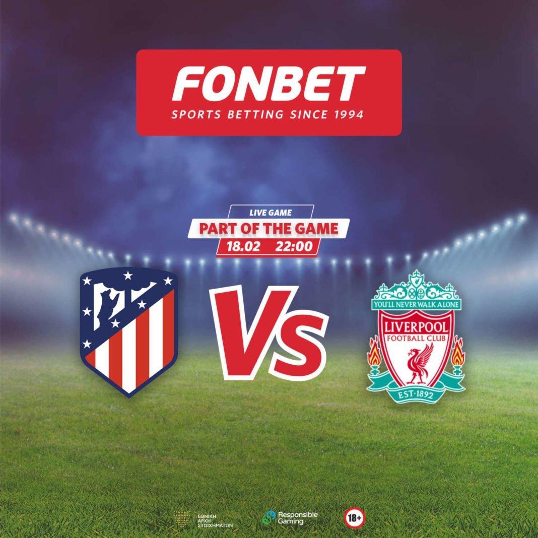 Επιστροφή στο Champions League με ΜΑΤΣΑΡΑ Ατλέτικο Μ. - Λίβερπουλ και ΕΝΙΣΧΥΜΕΝΕΣ ΑΠΟΔΟΣΕΙΣ και ΑΜΕΤΡΗΤΕΣ επιλογές μόνο στη FONBET!