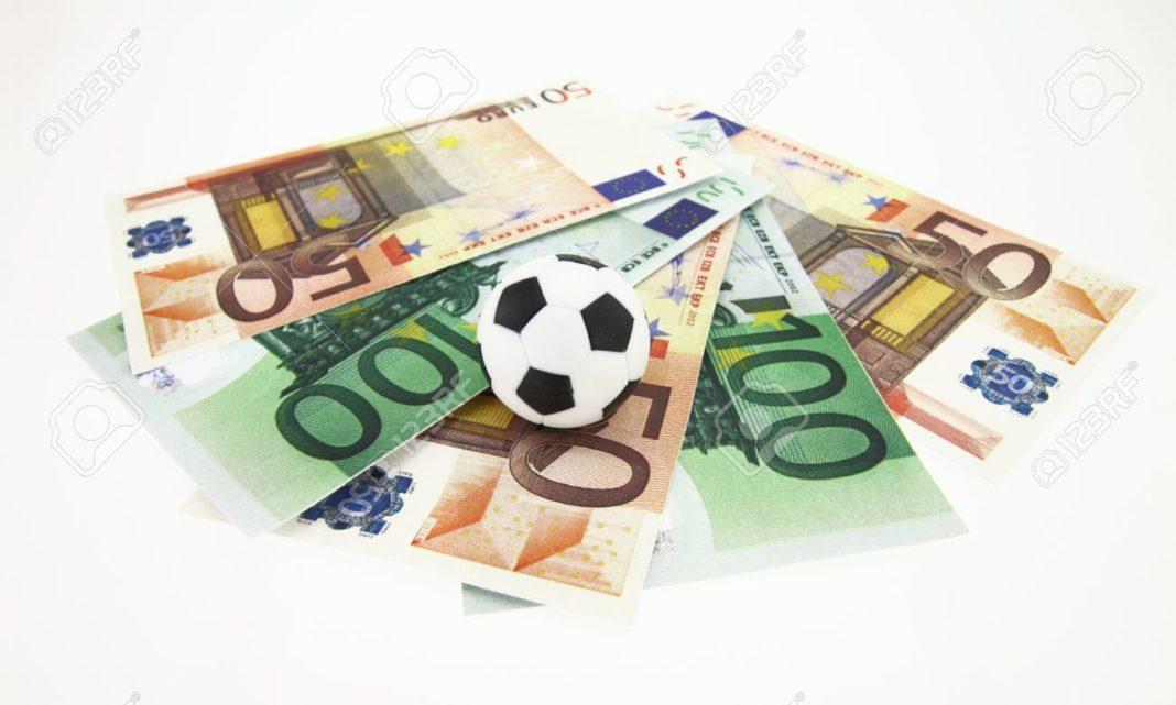 4 εκατομμύρια ευρώ!