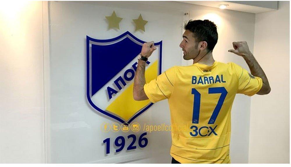 Καθρέφτης είναι το γήπεδο για Μπαράλ
