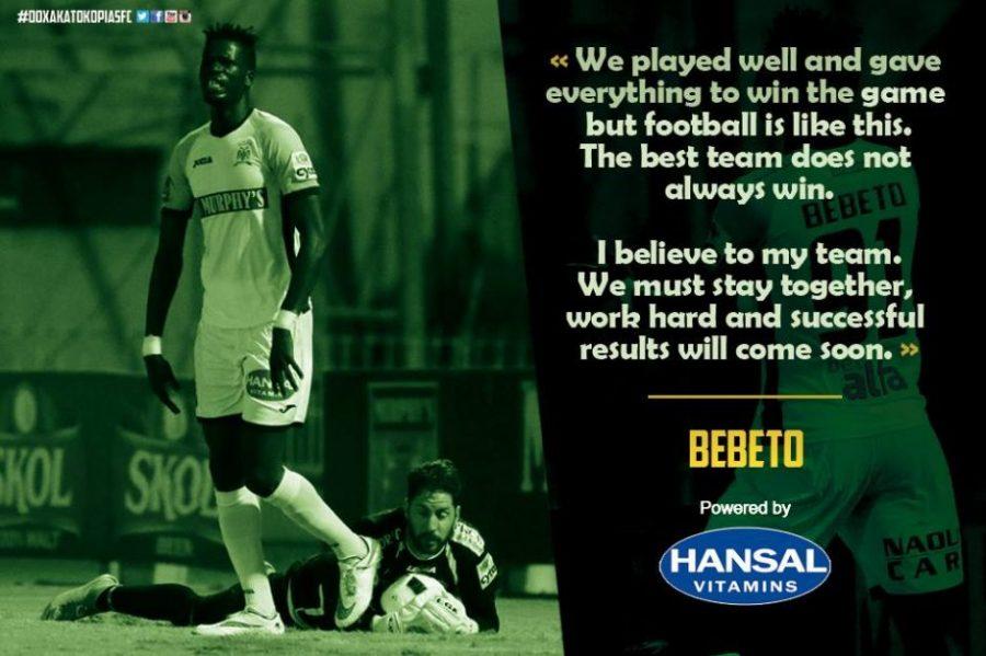 Μπεμπέτο: «Η καλύτερη ομάδα δεν κερδίζει πάντα»