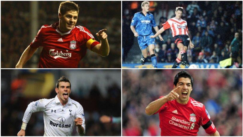 Οι 10 παιχταράδες της Premier League που έμειναν χωρίς τίτλο