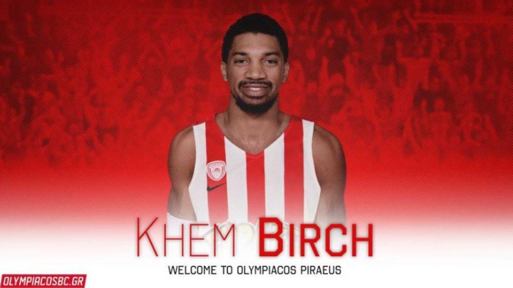Και επίσημα Μπιρτς στον Ολυμπιακό