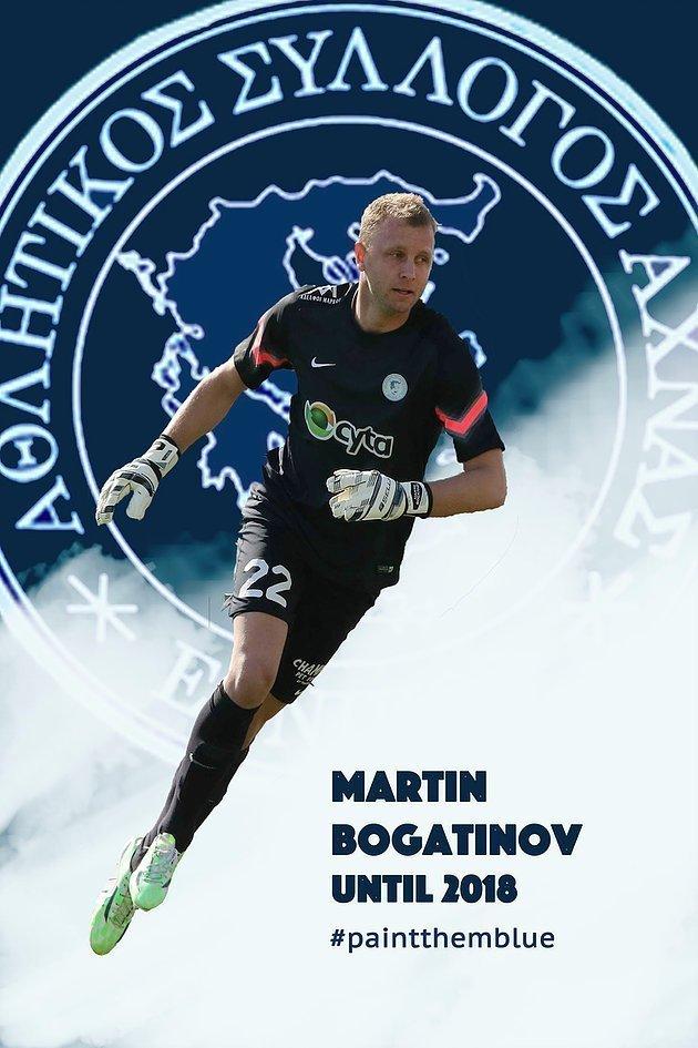 Συνεχίζει με Μπογκατίνοφ