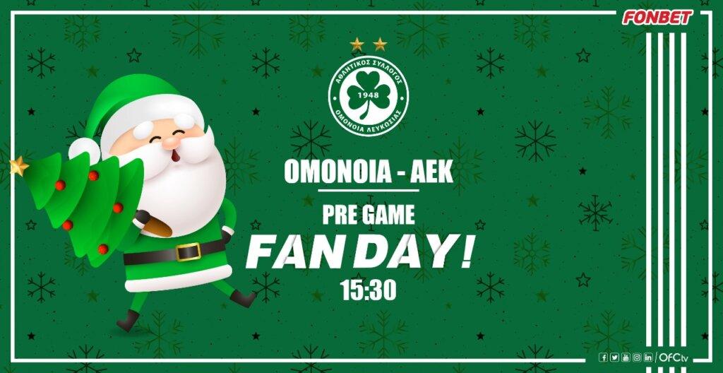 Ομόνοια: Ο Άγιος Βασίλης ντύνεται πράσινος πριν το ματς με την ΑΕΚ
