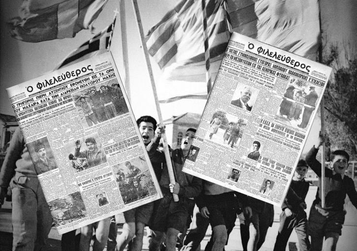 1η Απριλίου: Ο αγώνας για απελευθέρωση μέσα από πρωτοσέλιδα του «Φ» (pics)