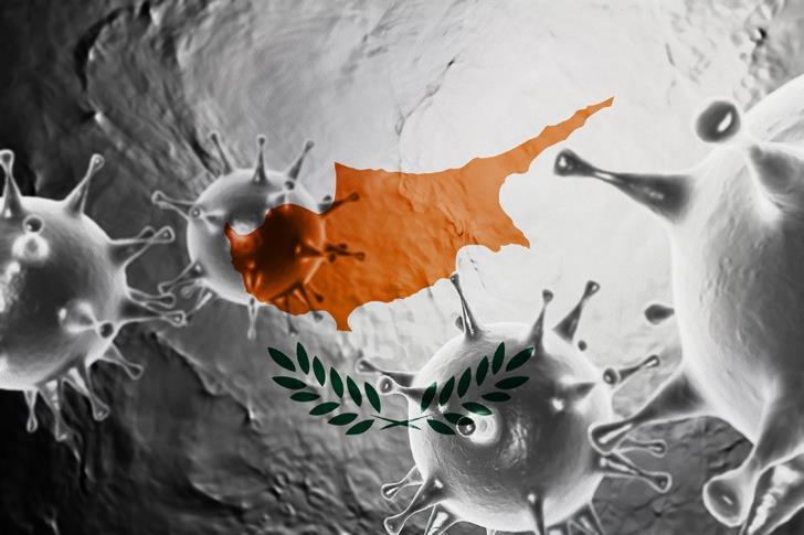 Νέα μείωση κρουσμάτων κορωνοϊού στην Κύπρο