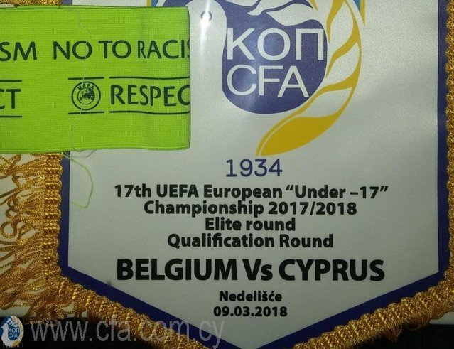 Στιγμιότυπα αγώνα Βέλγιο-Κύπρος