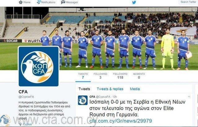 Στο Twitter η ΚΟΠ!