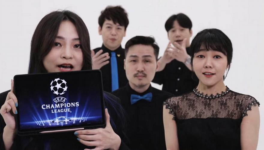 Νοτιοκορεάτικο συγκρότημα τραγουδά τον ύμνο του Champions League