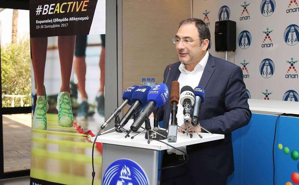 Αρχίζει η 3η Ευρωπαϊκή Εβδομάδα Αθλητισμού 2017